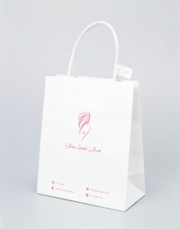 White Designer Paper Bags