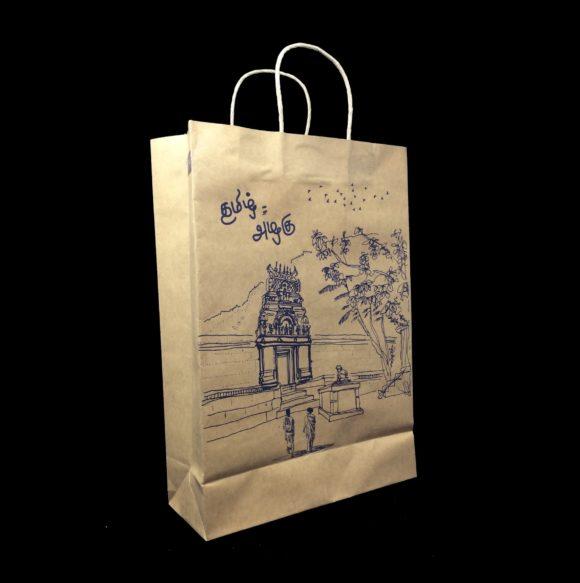 Tamil Paper Bags