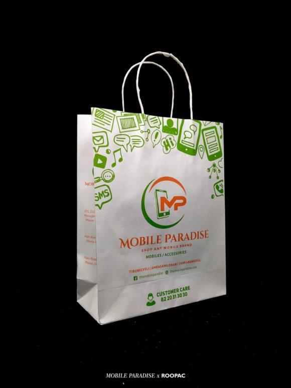 Paper bags Tirunelveli