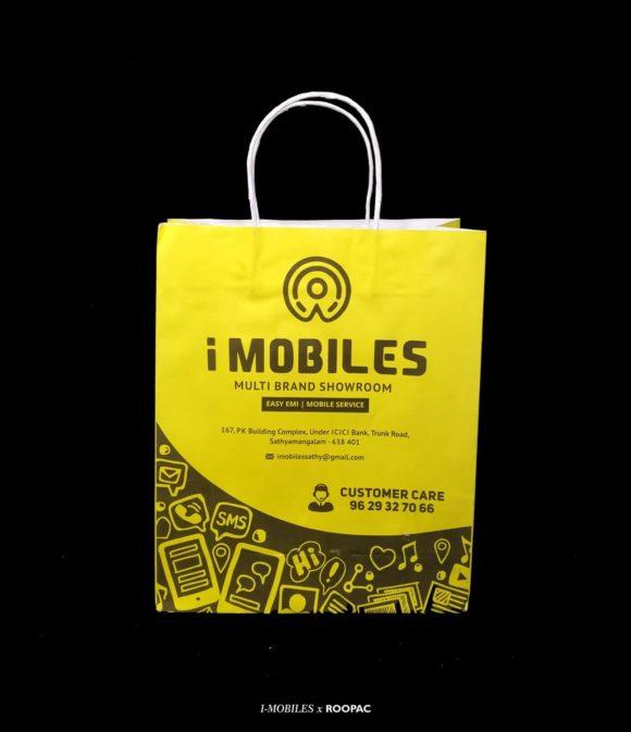 paper bags tamilnadu i mobiles