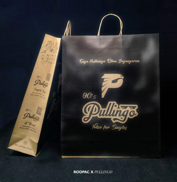 Chennai Pullingo bags