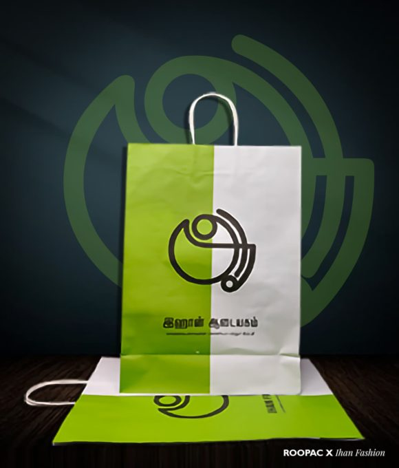 green and white paper bags ramanathapuram