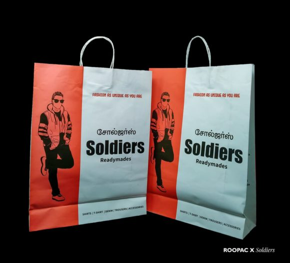 paper bags for soldiers, pallipalayam