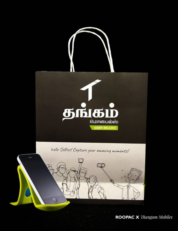 mobile shop paper bags chitlapakkam
