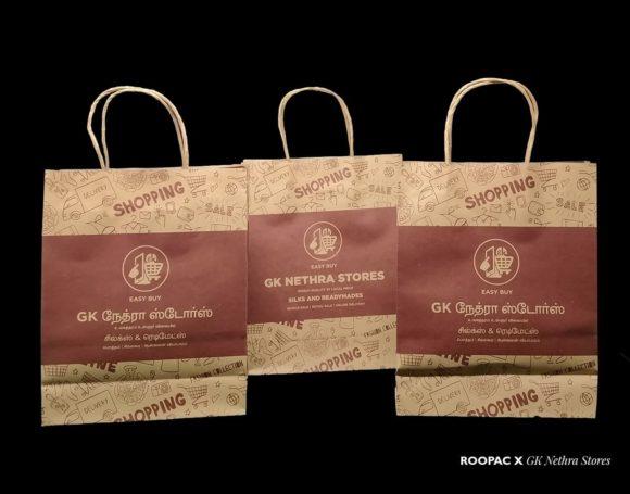 online shopping paper bags Cholapuram