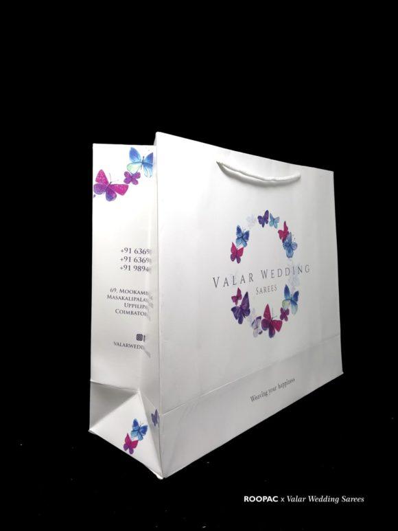 Boutique Coimbatore paper bag
