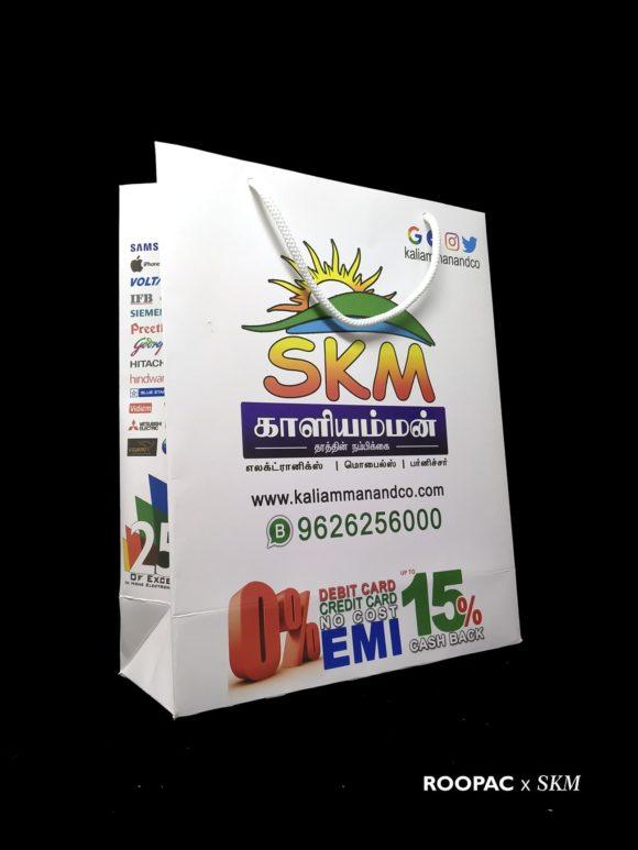paper bags udumalpet for SKM agency Tamilnadu