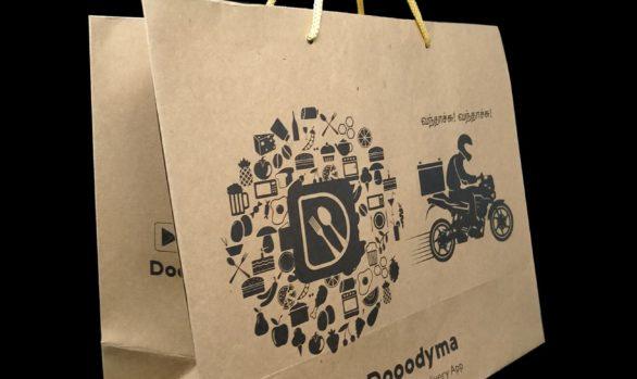 online food paper bags Kovilpatti