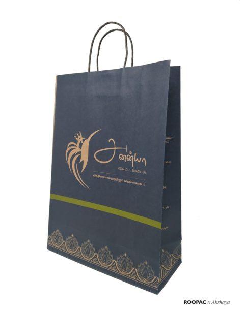 royal blue paper bags tirupur