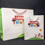 Kids Store paper bags