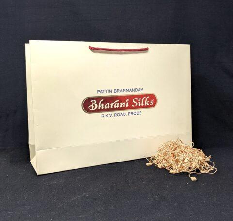 Premium Elite Paper bags